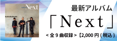 newCD